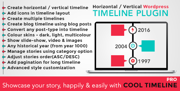 cool-timeline-pro-wordpress-timeline-plugin-jpg.1145