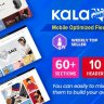Kala | Customizable Shopify Theme - Flexible Sections Builder Mobile Optimized